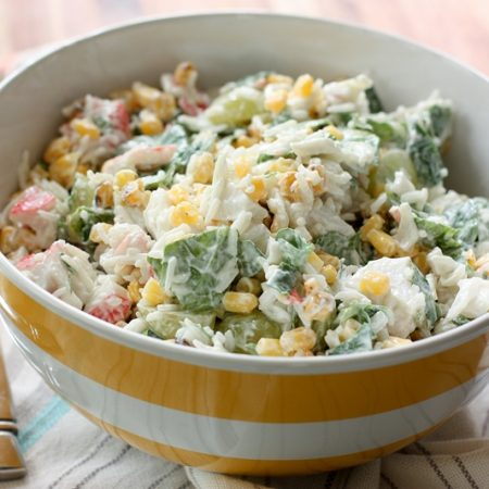 Easy to make and delicious to eat, this rice salad is light, refreshing and super versatile! #salad #cleaneating @danielleomar